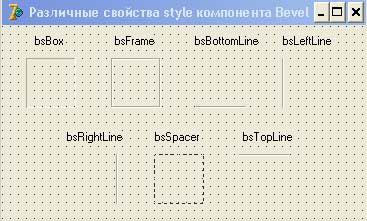 образцы компонента Bevel