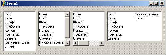 Пример с компонентам ListBox