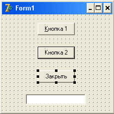 Пример с компонентам Button