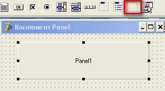 Компонент Panel