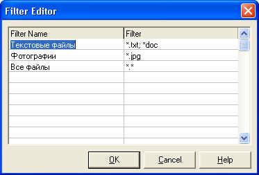 Окно редактора фильтра